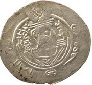 ½ Drachm - 'Abd Allah b. Qahtaba (Abbasid Governors of Tabaristan - Arab-Sasanian) -  obverse