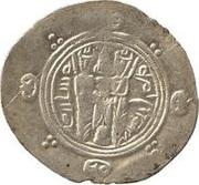 ½ Drachm - 'Abd Allah b. Qahtaba (Abbasid Governors of Tabaristan - Arab-Sasanian) -  reverse