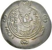 ½ Drachm - 'Abd Allah b. Sa'id al-Harashi (Abbasid Governors of Tabaristan - Arab-Sasanian) -  obverse