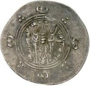 ½ Drachm - 'Abd Allah b. Sa'id al-Harashi (Abbasid Governors of Tabaristan - Arab-Sasanian) -  reverse