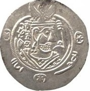 ½ Drachm - Nusayr (Abbasid Governors of Tabaristan - Arab-Sasanian) – obverse
