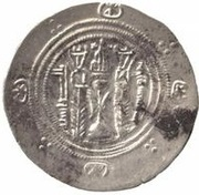 ½ Drachm - Nusayr (Abbasid Governors of Tabaristan - Arab-Sasanian) -  reverse