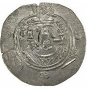 ½ Drachm - Mihran (Abbasid Governors of Tabaristan - Arab-Sasanian) – obverse
