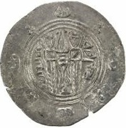 ½ Drachm - Mihran (Abbasid Governors of Tabaristan - Arab-Sasanian) -  reverse