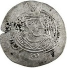 ½ Drachm - Ma'add (Abbasid Governors of Tabaristan - Arab-Sasanian) – obverse