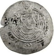½ Drachm - Ma'add (Abbasid Governors of Tabaristan - Arab-Sasanian) -  obverse