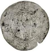 ½ Drachm - Ma'add (Abbasid Governors of Tabaristan - Arab-Sasanian) -  reverse