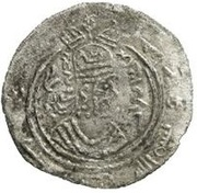 Drachm - Jannah (Eastern Sistan - Arab-Sasanian) -  obverse
