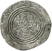 Drachm - Jannah (Eastern Sistan - Arab-Sasanian) – reverse