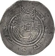 Drachm - Misma' (Eastern Sistan - Arab-Sasanian) -  obverse