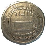 Dirham - al-Mahdi - 775-785 AD (Madinat al-Salam) -  obverse