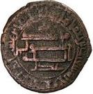 Fals - Anonymous (Bukhara) – reverse