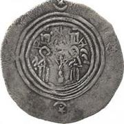Drachm - Misma' (Eastern Sistan - Arab-Sasanian) -  reverse