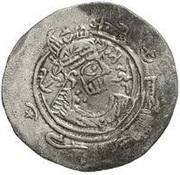 Drachm - Mujashi' (Eastern Sistan - Arab-Sasanian) – obverse