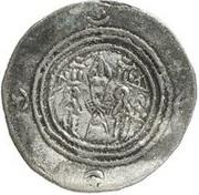 Drachm - Mujashi' (Eastern Sistan - Arab-Sasanian) – reverse