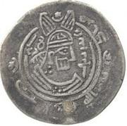 Drachm - Murad (Eastern Sistan - Arab-Sasanian) -  obverse