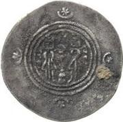 Drachm - Murad (Eastern Sistan - Arab-Sasanian) -  reverse