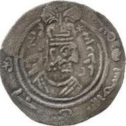 Drachm - Sulayman (Eastern Sistan - Arab-Sasanian) -  obverse