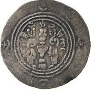 Drachm - Sulayman (Eastern Sistan - Arab-Sasanian) -  reverse