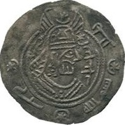 Drachm - Halil (Eastern Sistan - Arab-Sasanian) -  obverse