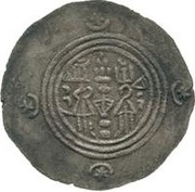 Drachm - Halil (Eastern Sistan - Arab-Sasanian) -  reverse