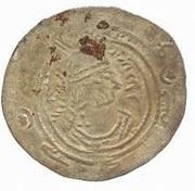 Drachm - Ishaq (Eastern Sistan - Arab-Sasanian) -  obverse
