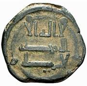 Fals - Anonymous - 750-1258 AD (Dimashq) -  obverse