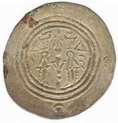Drachm - Ishaq (Eastern Sistan - Arab-Sasanian) -  reverse