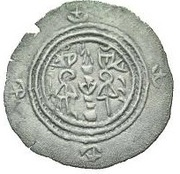 Drachm - Bakkar (Eastern Sistan - Arab-Sasanian) -  reverse