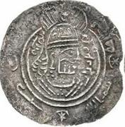 Drachm - Qudama (Eastern Sistan - Arab-Sasanian) – obverse
