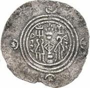 Drachm - Qudama (Eastern Sistan - Arab-Sasanian) – reverse