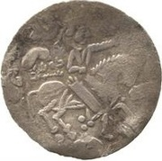 Drachm - al-Fadl b. Sahl (Arab-Khwarezm) – reverse