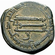 Fals - Anonymous - 750-1258 AD (Dimashq) – reverse