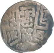"Drachm ""Black Dirhams"" - citing Caliph al-Mahdi - Sogdiana ""Transoxiana"" (imitation of Drachm of Varharan V - Arab-Bukharan) -  reverse"