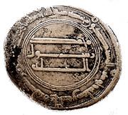 Dirham - al-Mansur (al-Muhammadiya) – reverse