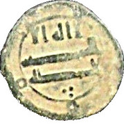 Fals - Anonymous - 750-1258 AD (al-kufa) – obverse