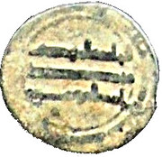 Fals - Anonymous - 750-1258 AD (al-kufa) – reverse
