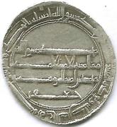 Dirham - al-Rashid  -  reverse