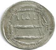 Dirham - al-Rashid  -  obverse