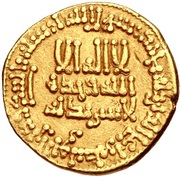 Dinar - al-Rashid (JA'FAR in the field - Barmakid dynasty) – obverse