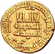Dinar - al-Rashid (JA'FAR in the field - Barmakid dynasty) -  obverse