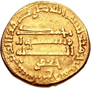 Dinar - al-Rashid (JA'FAR in the field - Barmakid dynasty) – reverse