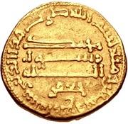 Dinar - al-Rashid (JA'FAR in the field - Barmakid dynasty) -  reverse