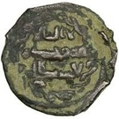 Fals - Anonymous (Ghazza) – obverse