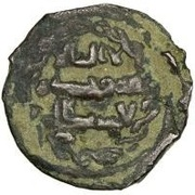 Fals - Anonymous - 750-1258 AD (Ghazza) – obverse