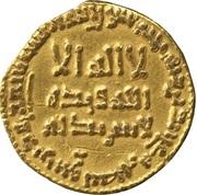 Dinar - al-Rashid (Harun, Commander of the faithful) -  obverse