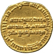 Dinar - al-Rashid (Harun, Commander of the faithful) – reverse