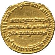 Dinar - al-Rashid (Harun, Commander of the faithful) -  reverse