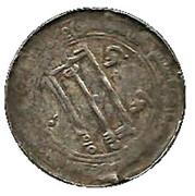 Dirham - al-Mansur - 754-775 AD (Madinat al-Salam) – reverse
