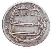 Dirham - al-Ma'mun (Samarqand) – obverse